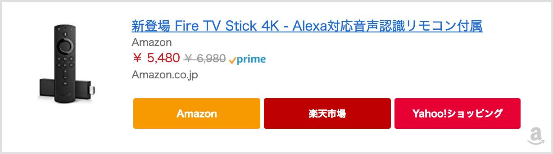 売上げ出さないとまずい? Amazon Associates Link Builder で